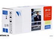 Картридж NV-Print  EP-22 - C4092A (92A)