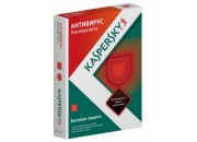 ПО Kaspersky Anti-Virus2 ПК на 1 год.