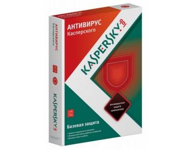 ПО Kaspersky Anti-Virus2 ПК на 1 год.