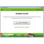 Обновление лечащей утилиты Dr.Web CureIt!